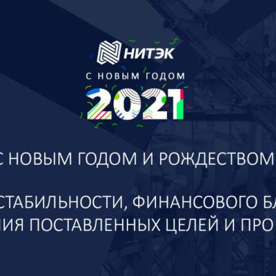 Ng 2021